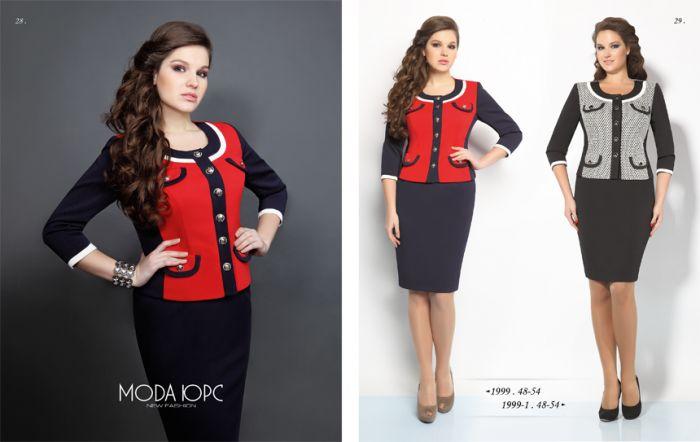 60f6081eb3f Белорусская женская одежда от производителя Мода-Юрс! купить