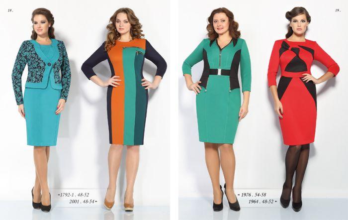 Интернет Магазин Женской Молодежной Одежды Доставка