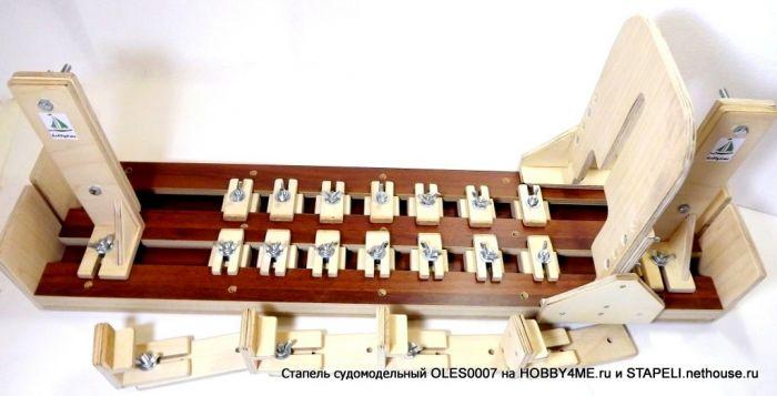Стапель для модели парусника своими руками 90