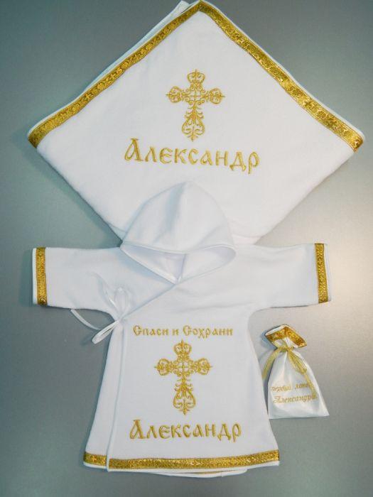 Именные крестильные наборы для малышей ВКонтакте 97