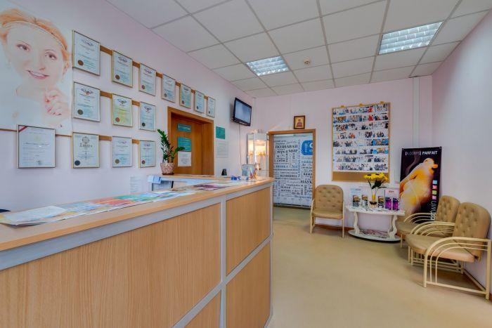Клиника Похудения Москве. Быстрое похудение