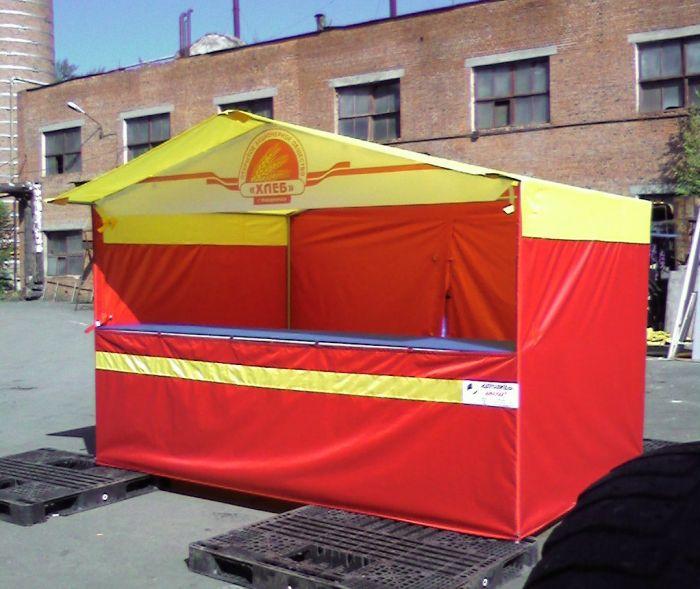 Петрозаводск торговые палатки купить