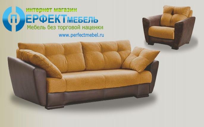 Мебель диван амстердам в Москве с доставкой