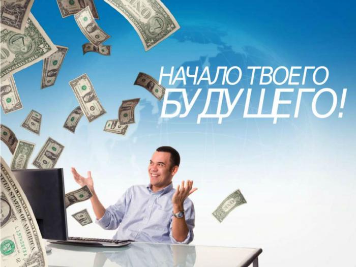 Как сделать бизнес с доходами денег