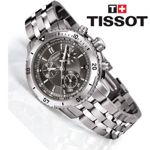 Часы брутальные наручные мужские купить часы за 900р
