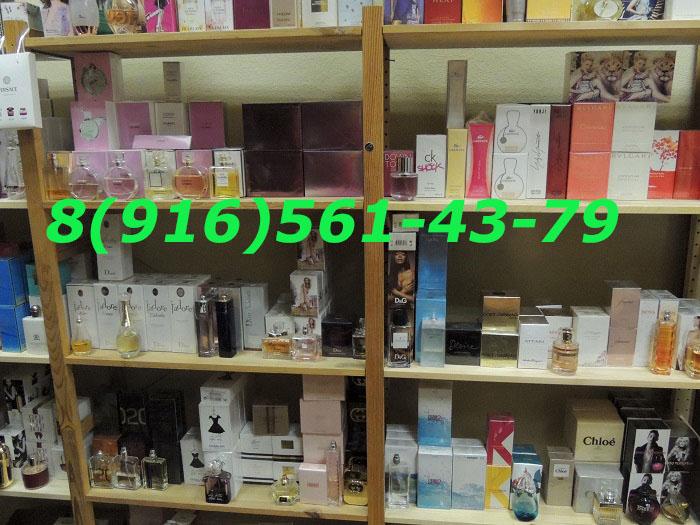 Купить косметику и парфюмерию оптом в москве