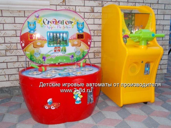 Aeronauts описание игрового автомата