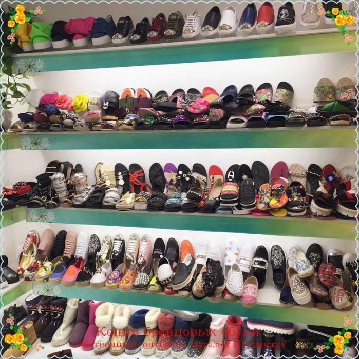 Копия брендовая обувь китай