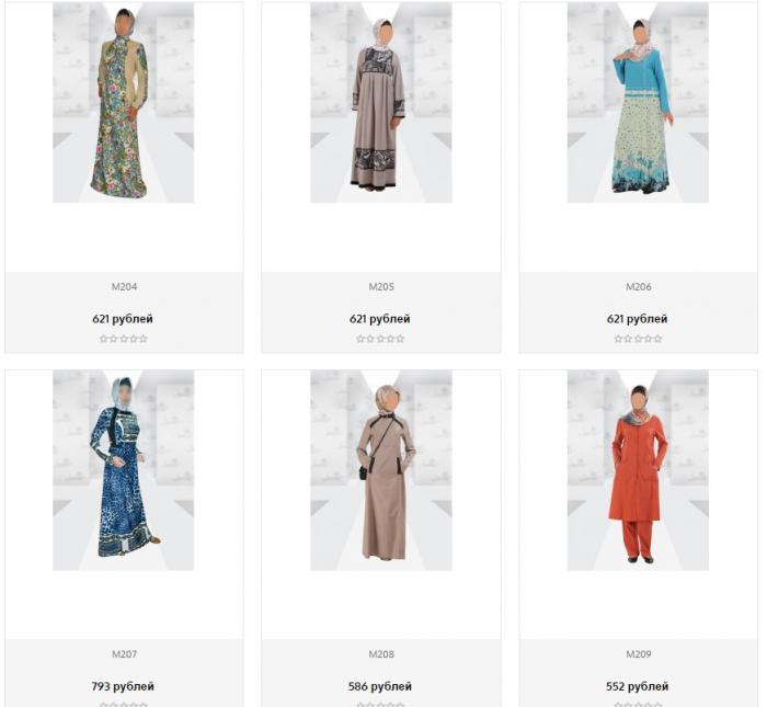 00d55ea4c55fd39 Дешевая женская мусульманская одежда оптом Объявление в разделе ...