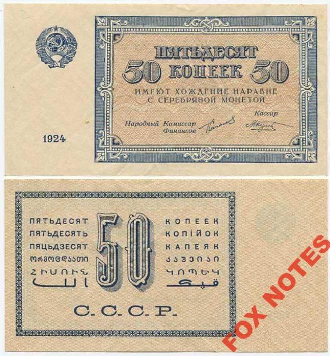 25 центов 2000 года цена