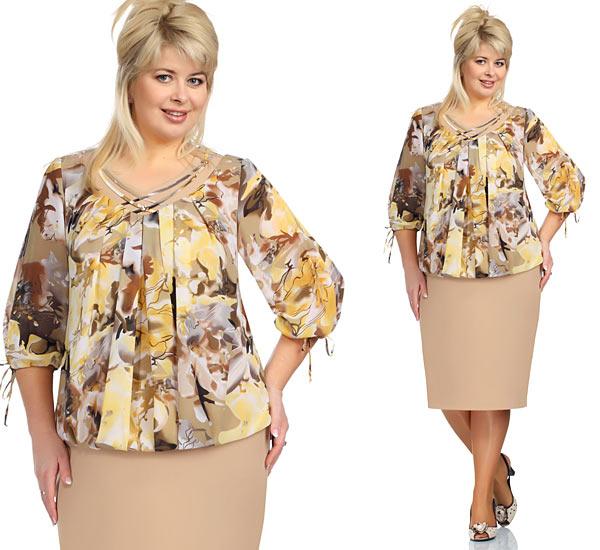 Женские платья больших размеров с доставкой