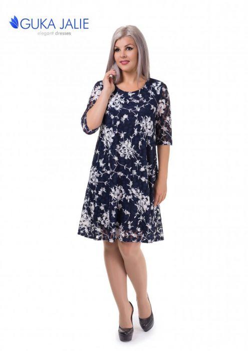 Женская Одежда Из Киргизии В Москве Купить