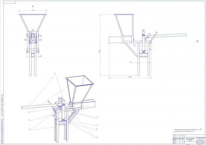 Станок для изготовления кирпича: видео-инструкция 5